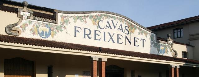 Испанская кава (Cava)